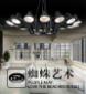 现代简约客厅餐厅卧室伸缩铁艺创意吊灯办工娱乐酒店工程