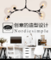 北欧后现代简约餐厅客厅灯具设计师创意个性复式别墅楼梯玻璃吊灯