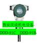 石家庄QJ47型直流单双臂电桥