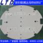 导热硅胶片 导热填充垫 0.3硅胶导热垫