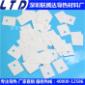 氧化铝陶瓷片|导热陶瓷片